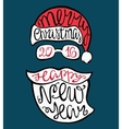 Santa hat beard glasses and a letter vector image