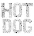 word hot dog for coloring decorative vector image vector image
