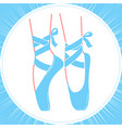 icon ballerinas feet on pointes vector image