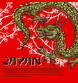 japanese dragon and sakura branch travel vector image vector image