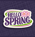 logo for spring season vector image vector image