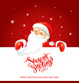 red christmas inscription vector image