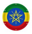 round metallic flag of ethiopia with screws vector image