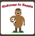 russian bear in a cap with ear-flaps valenoks vector image