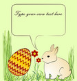 cheerful easter decoration with cute beige bunny vector image