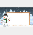 a winter christmas banner vector image vector image