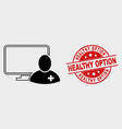 computer doctor icon and grunge healthy vector image vector image