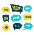 speech bubbles set with short messages vector image vector image