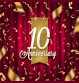 ten years anniversary golden signboard vector image vector image
