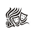 thearte masks vector image vector image