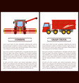 agricultural machinery set cartoon banner vector image vector image