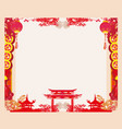 mid-autumn festival for chinese new year - frame vector image vector image