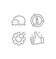 seo gear line icon settings cogwheel sign vector image vector image