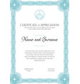 certificate template frame for design diploma or vector image vector image