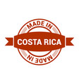 costa rica stamp design vector image