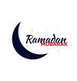 emblem for ramadan ramadan kareem vector image