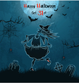 Witch dances on cemetery vector image
