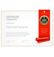 certificate template diploma of modern design vector image vector image