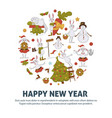 2019 new year celebration approaches winter vector image vector image