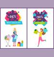 25 off best discounts today vector image vector image