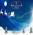 festive background for new year vector image