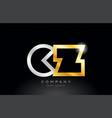 gold silver alphabet letter cz c z combination vector image