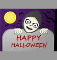 scary ghost and tombstone with red blood text vector image vector image