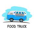 street food truck concept street food vehicles vector image vector image