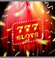 777 slots vector image vector image