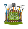 farm tools and gardening equipment vector image