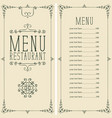 menu for restaurant with curlicues and price list vector image vector image