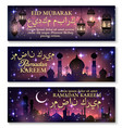 ramadan kareem banner set with lantern and mosque vector image vector image