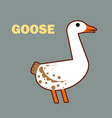 domestic bird goose simple vector image