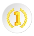 First place icon cartoon style vector image vector image