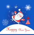 merry santa claus in snowflakes greeting christmas vector image vector image
