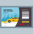 taxi landing booking car promotion city service vector image vector image
