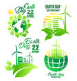 earth day icon for ecology and environment design vector image vector image