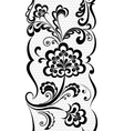 Floral lacy ribbon vector | Price: 1 Credit (USD $1)