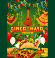 mexican party guitar food drink cinco de mayo vector image vector image