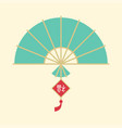 chinese folding handheld fan with chinese alphabet vector image