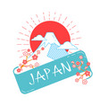 icon japan day vector image vector image