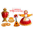 object and accessory for russian holiday vector image vector image