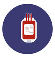 blood bag on a white background vector image vector image