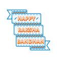happy raksha bandhan day greeting emblem vector image