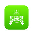 innovation 3d printing icon green vector image vector image