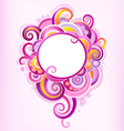 Round geometric frame vector image vector image