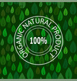 stamp for natural product on green leave seamless vector image vector image