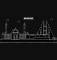 bahrain silhouette skyline bahrain city vector image