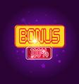 bonus lettering violet background icon sticker vector image