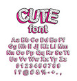 cute lol doll surprise style font vector image vector image
